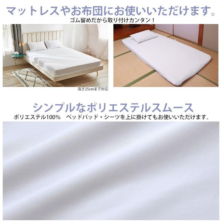 プロテクト・ア・ベッド ボックスシーツ マットレスプロテクター クラシック クイーン|piloxs|10