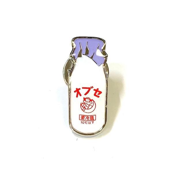 オブセ牛乳ピンバッジ/牛乳びん|pin-bigwave|02