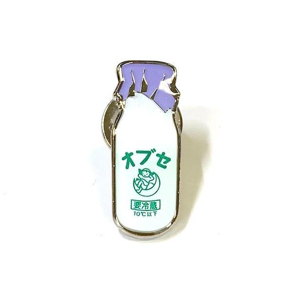 オブセ牛乳ピンバッジ/牛乳びん|pin-bigwave|03