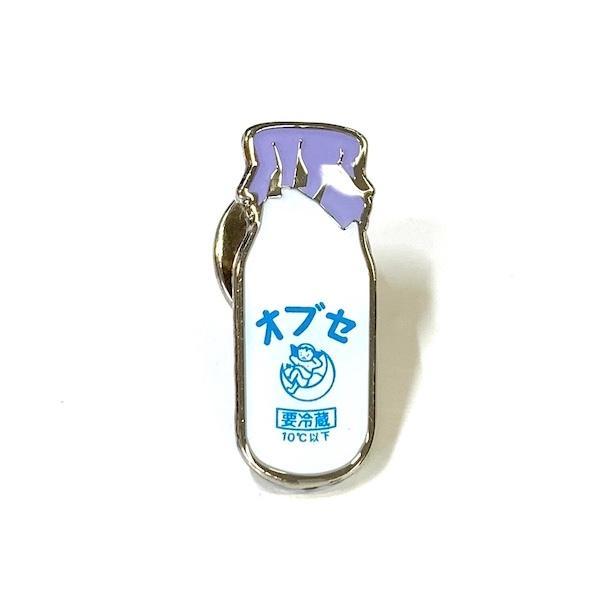 オブセ牛乳ピンバッジ/牛乳びん|pin-bigwave|04