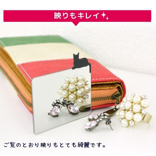 割れないお財布ミラー 薄型ミラー ハンドミラー カード型ミラー メール便限定 送料無料|pinacolada-asian|03