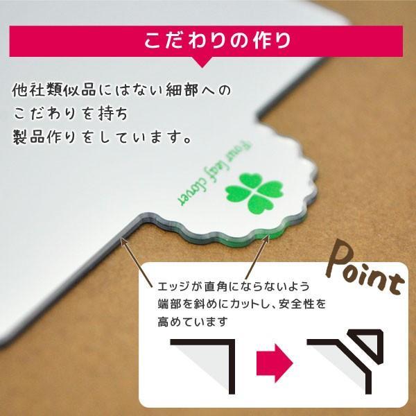 割れないお財布ミラー 薄型ミラー ハンドミラー カード型ミラー メール便限定 送料無料|pinacolada-asian|04