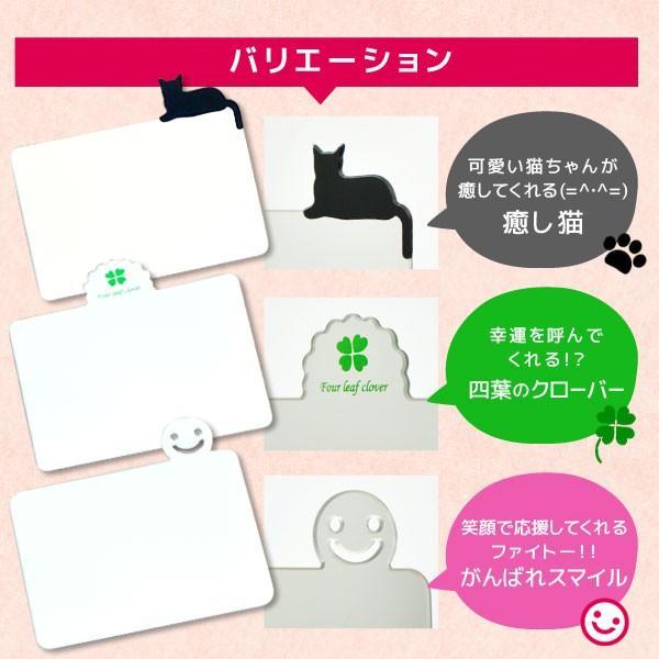 割れないお財布ミラー 薄型ミラー ハンドミラー カード型ミラー メール便限定 送料無料|pinacolada-asian|05