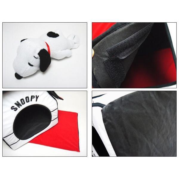 スヌーピー ペットハウス ペットベッド snoopy 室内用犬小屋 PEANUTS ピーナッツ ペットハウス|pinacolada|04