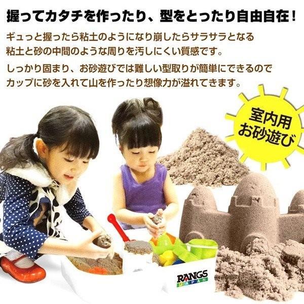 砂遊び 砂 室内 キネティックサンド 2LB ラングスジャパン 3歳 おもちゃ kinetic sand 室内用 子供 キッズ ギフト 誕生日プレゼント ねんど 粘土 男の子 女の子|pinkybabys|07