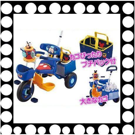 ポップンカーゴ三輪車 ミッキーマウス ブルー アイデス ides かじきり 押手付 ガード 室外 公園 バランスバイク 誕生日プレゼント 人気*