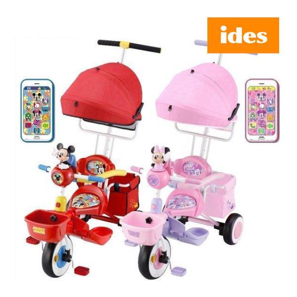 三輪車 タッチフォンカーゴ ディズニーキャラクターズ アイデス Disney ミッキー ミニー キッズ 誕生日 プレゼント ママ お出かけ 公園 乗用玩具