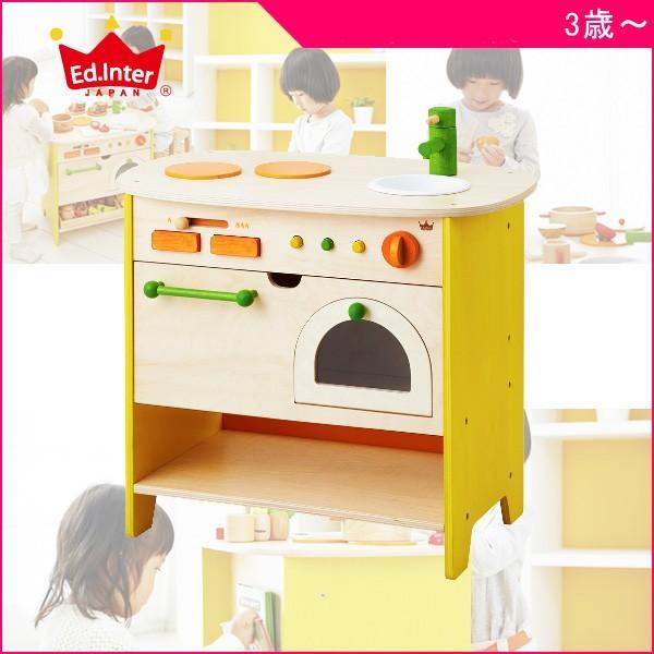 ままごと 森のアイランドキッチン エドインター Ed.Inter 木製玩具 木のおもちゃ ごっこ遊び 料理 ままごと ギフト 誕生日 安全 安心 知育玩具 キッチン雑貨