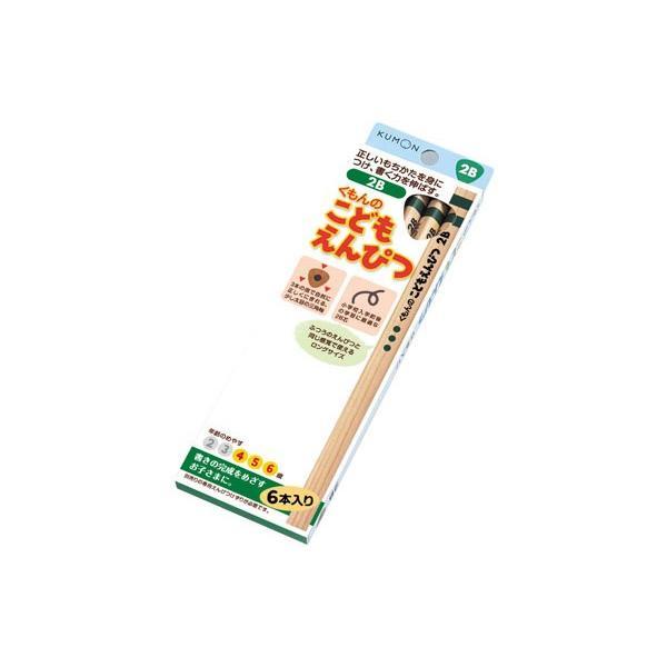 文房具 くもんのこどもえんぴつ リニューアル版 くもん出版 KUMON 鉛筆 書き方 練習 文字 数字 ひらがな 2B 4B 6B 6本セット ポイント消化 ゆうパケット baby|pinkybabys|04
