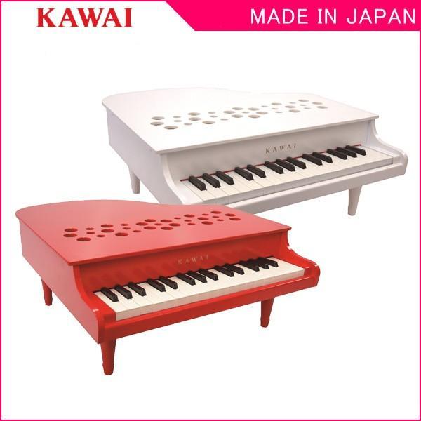 楽器玩具 ミニピアノ P-32 河合楽器 KAWAI おもちゃ 日本製 キッズ 誕生日 お祝い ギフト プレゼント 男の子 女の子 32鍵 グランドピアノ型 連休 帰省