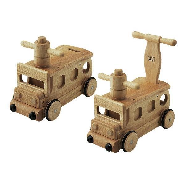 正規品 乗用玩具 木's 乗用ブーブー 野中製作所 WORLD ワールド 木製 室内 三輪車 自転車 バランスバイク 遊具 おもちゃ プレゼント 誕生日 人気 kids baby pinkybabys 04