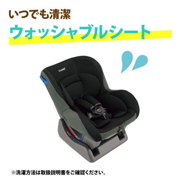チャイルドシート 新生児 1歳 3歳 2歳 コンビ ウィゴー メッシュ LH グレー ベビー 赤ちゃん 出産準備 育児 車 カーシート カー用品 一部地域送料無料|pinkybabys|07
