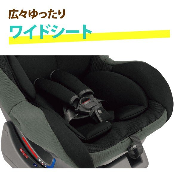チャイルドシート 新生児 1歳 3歳 2歳 コンビ ウィゴー メッシュ LH グレー ベビー 赤ちゃん 出産準備 育児 車 カーシート カー用品 一部地域送料無料|pinkybabys|08