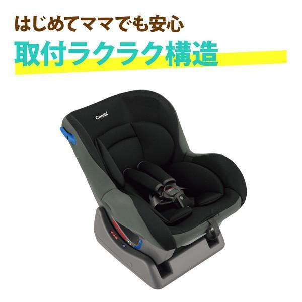 チャイルドシート 新生児 1歳 3歳 2歳 コンビ ウィゴー メッシュ LH グレー ベビー 赤ちゃん 出産準備 育児 車 カーシート カー用品 一部地域送料無料|pinkybabys|10