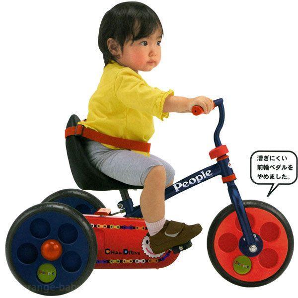 ピープル People NEW すぐ漕げる チェーン式三輪車 トリコロールチェーン 乗り物 乗用 のりもの キッズ 子供 チェーン式 屋外 *