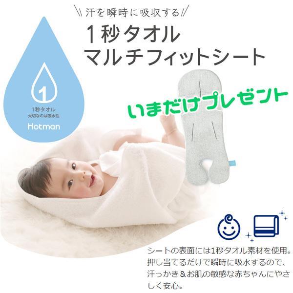 1秒タオルプレゼント チャイルドシート クルムーヴ スマート ISOFIX JL-540 グレー コンビ 赤ちゃん 新生児 baby 5種おまけ付 一部地域 送料無料|pinkybabys|02