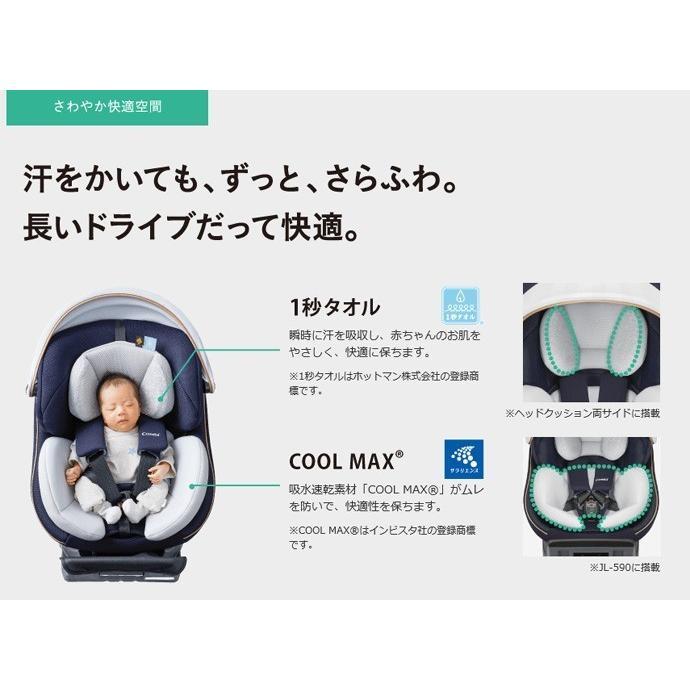 1秒タオルプレゼント チャイルドシート クルムーヴ スマート ISOFIX JL-540 グレー コンビ 赤ちゃん 新生児 baby 5種おまけ付 一部地域 送料無料|pinkybabys|13