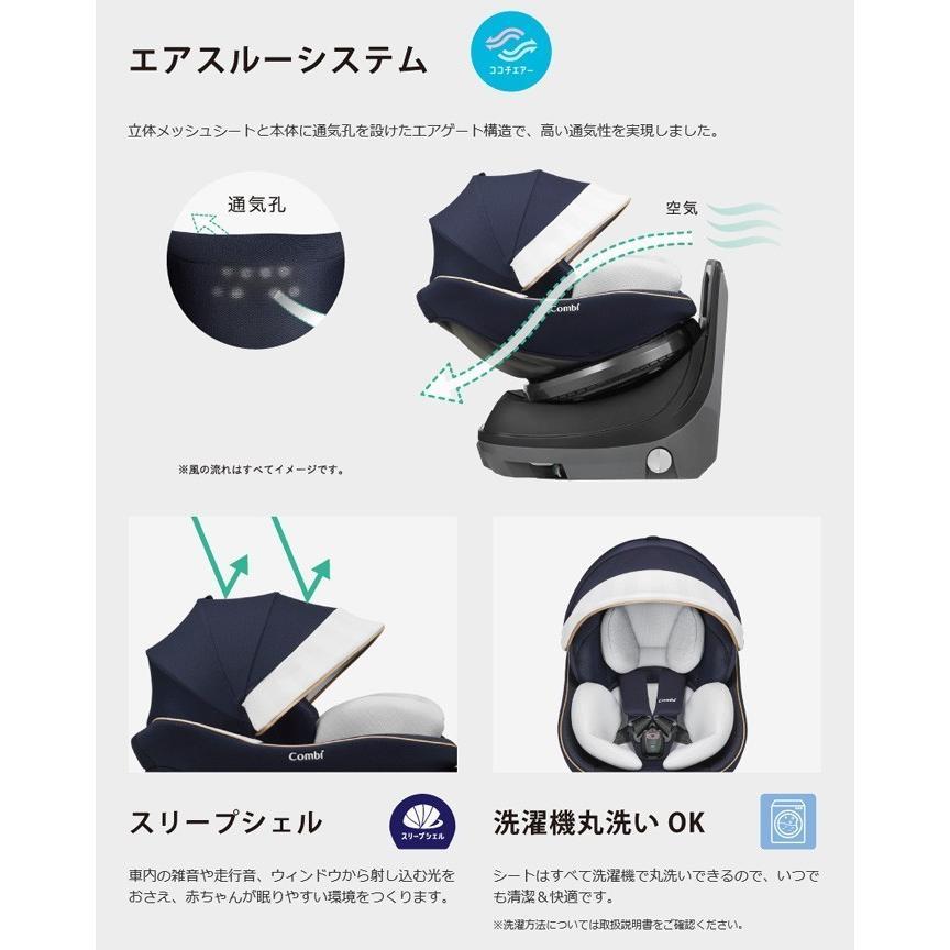 1秒タオルプレゼント チャイルドシート クルムーヴ スマート ISOFIX JL-540 グレー コンビ 赤ちゃん 新生児 baby 5種おまけ付 一部地域 送料無料|pinkybabys|14