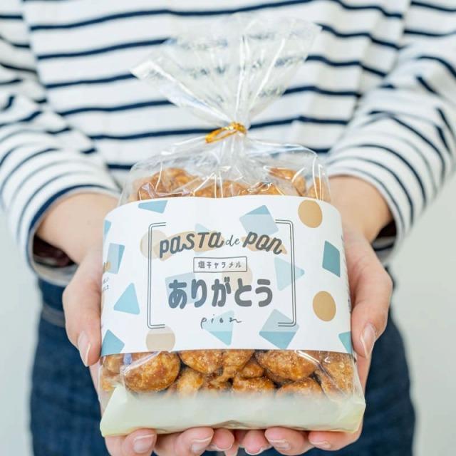 パスタ キャラメル 菓子 食品 ギフト 誕生日 プレゼント パスタでポン塩キャラメル味 ありがとうパッケージ カフェ|pion-net