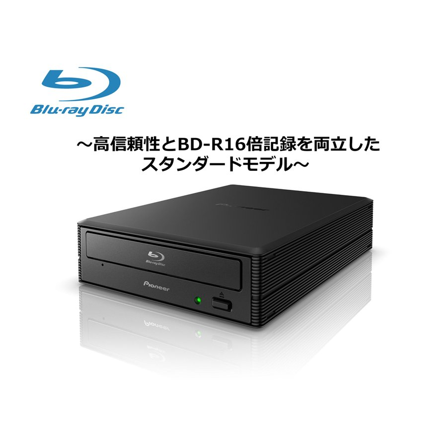 お気に入 外付けBDドライブ BD-R16倍速記録対応 お得セット Windows BDR-X12JBK Mac対応