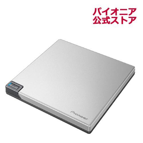 BDR-XD08SV 本体カラー: SNOW WHITE SILVER 買収 Mac 爆買い新作 シルバー クラムシェル型ポータブルブルーレイドライブ Windows対応 Mac用ソフトウエア付属なし