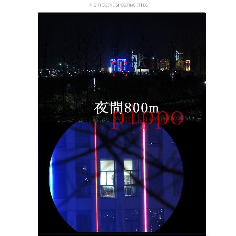 双眼鏡 望遠鏡 コンサート 高倍率 80×80 10倍 コンパクト 高解像度 高透過率 野球観戦 舞台鑑賞 野鳥観察 アウトドア 夜間観察 pippo 13