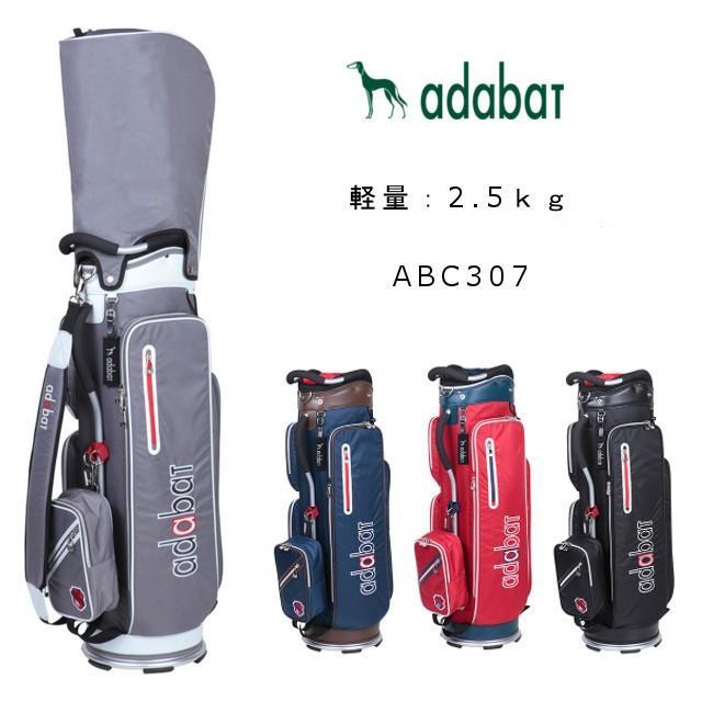 【送料無料! / アダバット 】 ABC307 / レッド / 軽量モデル / ネームプレート刻印無料 / 30%オフ!