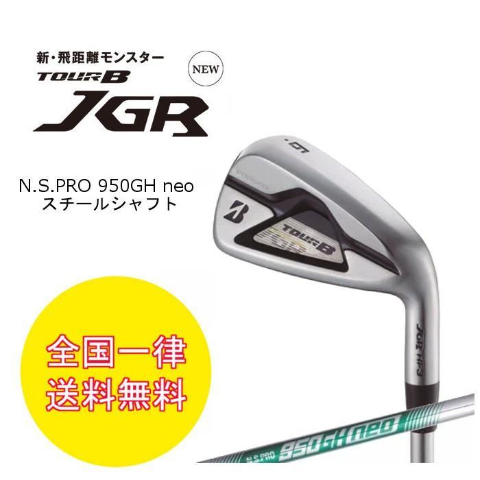 公式の  【 ブリヂストンゴルフ 】TOUR B JGR / アイアンセット (#6-9,PW) / N.S.PRO 950GH Neo(スチール)< ポイント10倍 >, 雑貨屋shion 0af82baa