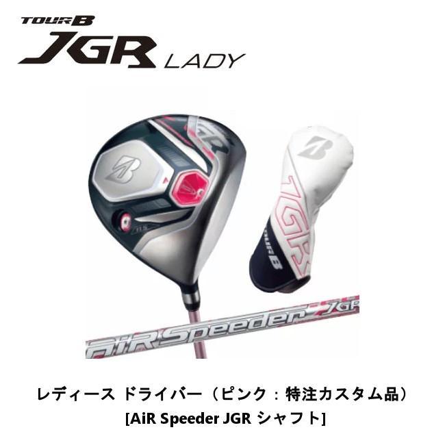 公式 【 ブリヂストン 】 レディース JGR / ドライバー /AiR Speeder JGR (特注:ピンク) / 送料無料, ブランド古着 フルフルマーケット 836382a8
