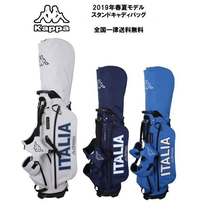 【 KAPPA 】 KG918BA11 カッパゴルフ キャディバッグ ITALIA / Kappa GOLF
