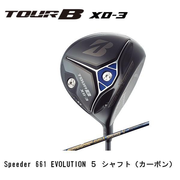 【 ブリヂストンゴルフ 】TOUR B XD-3 / ドライバー / Speeder661 Evolution V シャフト (カーボン) / 送料無料