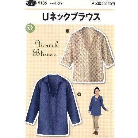 パターン ( 型紙 )  Uネックブラウス ( 簡単 実寸大 作り方 レシピ 服 洋服 トップス シャツ ジャケット )|pirol