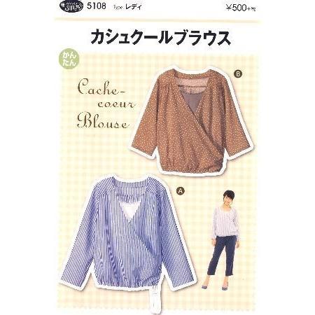 パターン ( 型紙 )  カシュクールブラウス ( 簡単 実寸大 作り方 レシピ 服 洋服 トップス シャツ ジャケット ) pirol