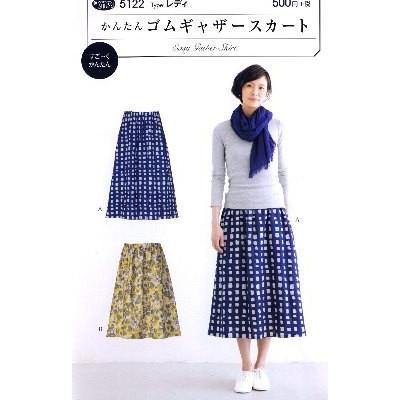 パターン ( 型紙 )  ゴム ギャザースカート ( 簡単 実寸大 作り方 レシピ レディース パンツ スカート ) pirol