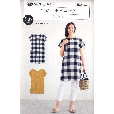 パターン ( 型紙 )  イージー チュニック ( 簡単 実寸大 作り方 レシピ 服 洋服 トップス シャツ ジャケット )|pirol