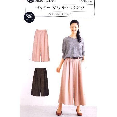 パターン ( 型紙 )  ギャザー ガウチョパンツ ( 簡単 実寸大 作り方 レシピ レディース パンツ スカート )|pirol