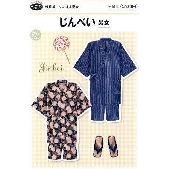 パターン ( 型紙 )  じんべい ( 甚平 )  ( 男女 )  ( 簡単 実寸大 作り方 レシピ 大人 エプロン 浴衣 じんべえ )|pirol