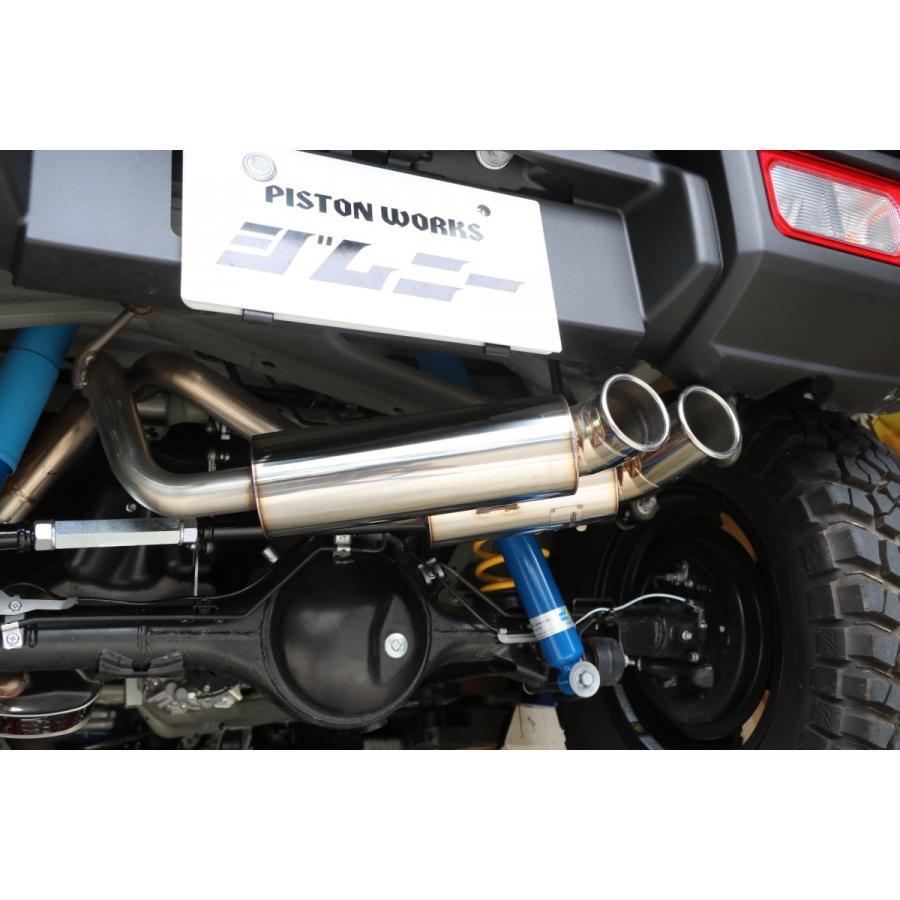 JB74Wジムニーシエラ純正バンパー対応マフラー 5ZIGEN SP ダブルサイレンサーマフラー SPEC STREET piston 02