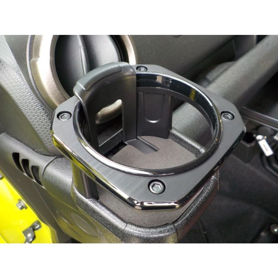 新型ジムニーJB64W/JB74W専用 カーメイト「NZ588 ジムニー専用 ドリンクホルダー」CARMATE|piston|03