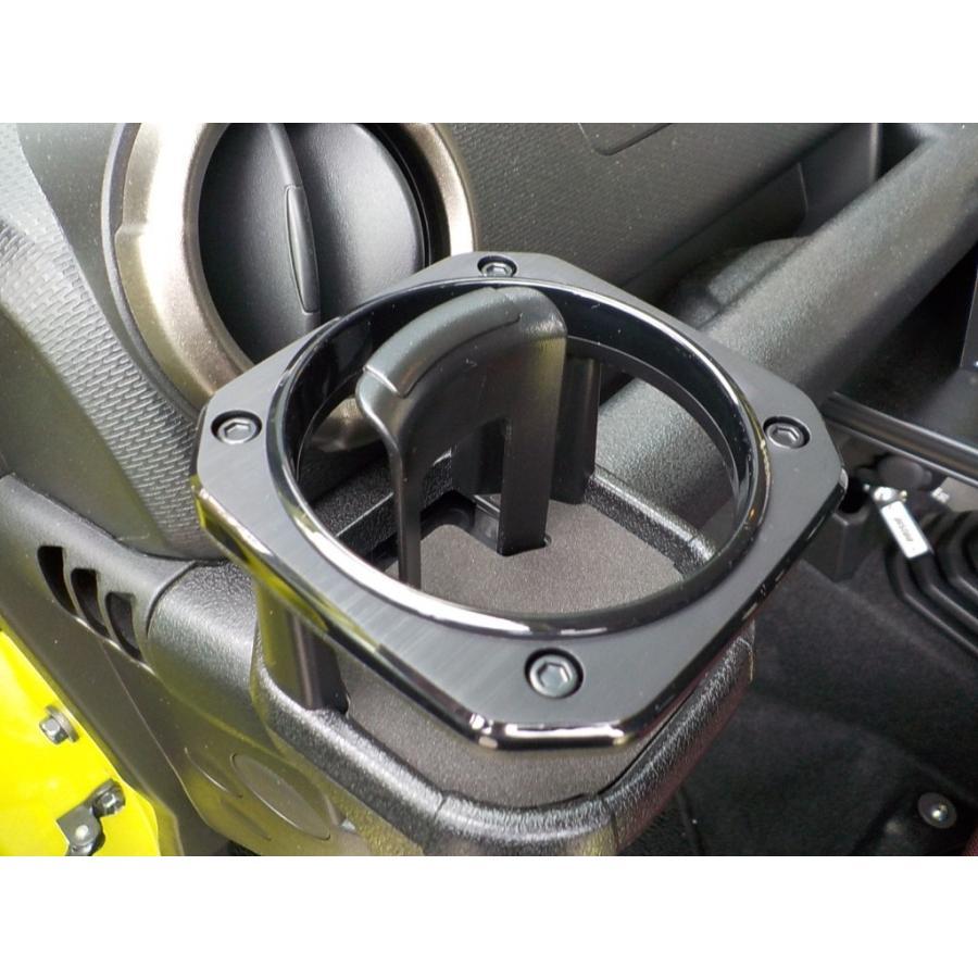 新型ジムニーJB64W/JB74W専用 カーメイト「NZ588 ジムニー専用 ドリンクホルダー」CARMATE|piston|04