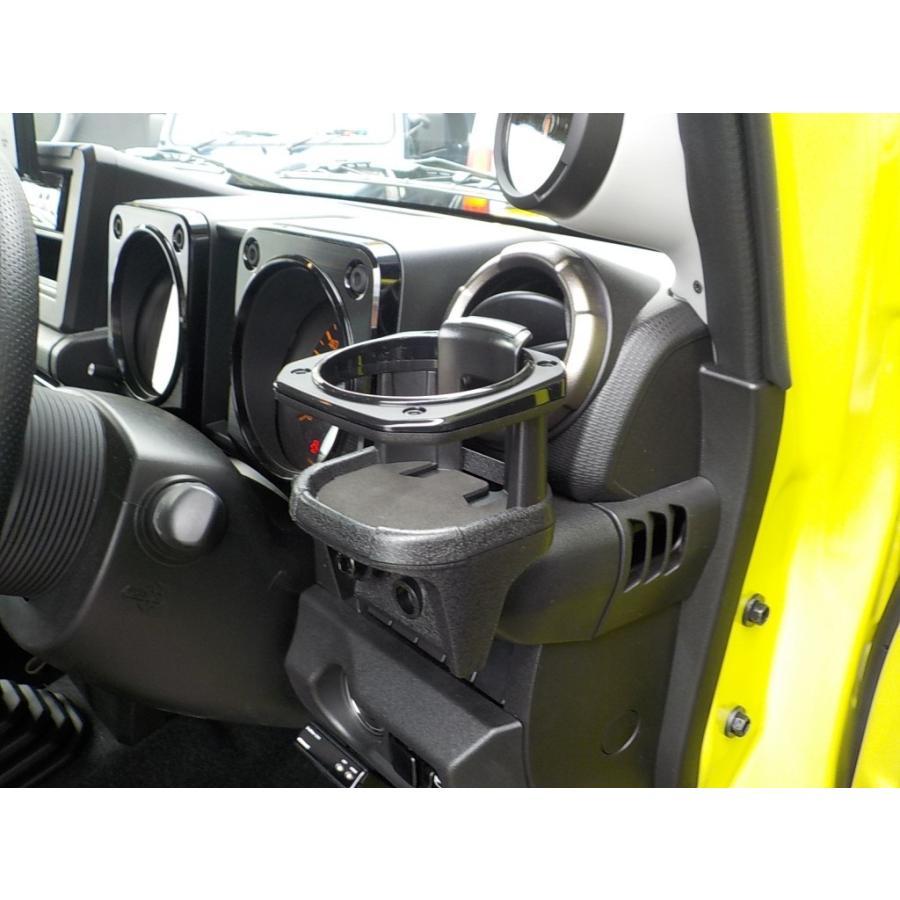 新型ジムニーJB64W/JB74W専用 カーメイト「NZ588 ジムニー専用 ドリンクホルダー」CARMATE|piston|06