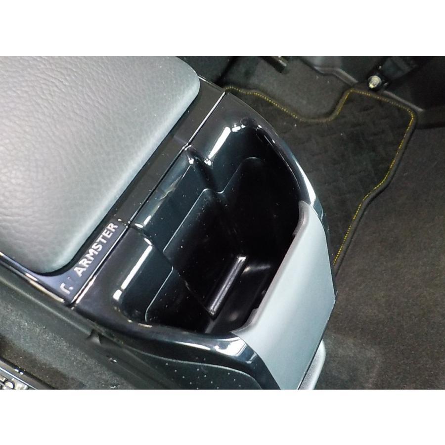 新型ジムニー/ジムニーシエラ JB64W/JB74W 専用アームレスト「アームスター2」ARMSTAR コンソール|piston|07