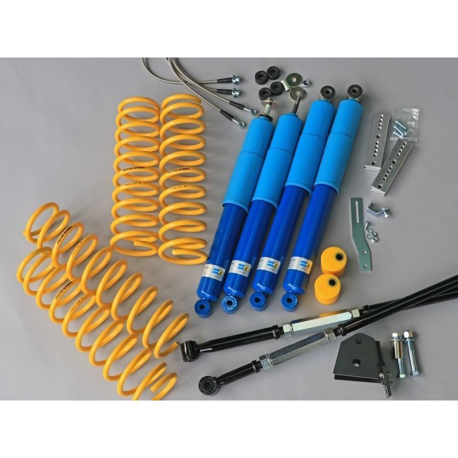 ジムニーシエラ専用リフトアップサスキット 「PISTONワークススプリング ビルシュタインキット」2インチアップ JB74W|piston