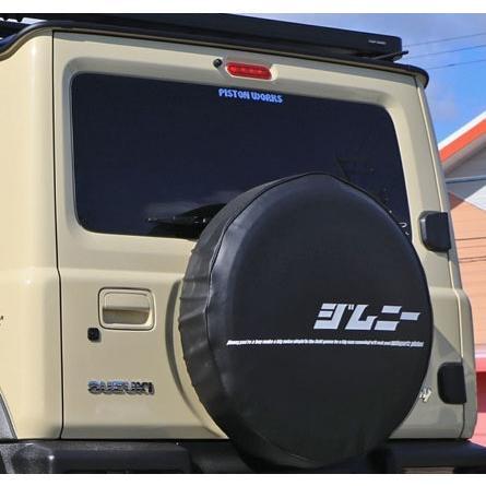 JB64/JB23/JA系 ジムニースペアタイヤカバー 「ジムニー」レトロロゴ PISTONオリジナル piston 02