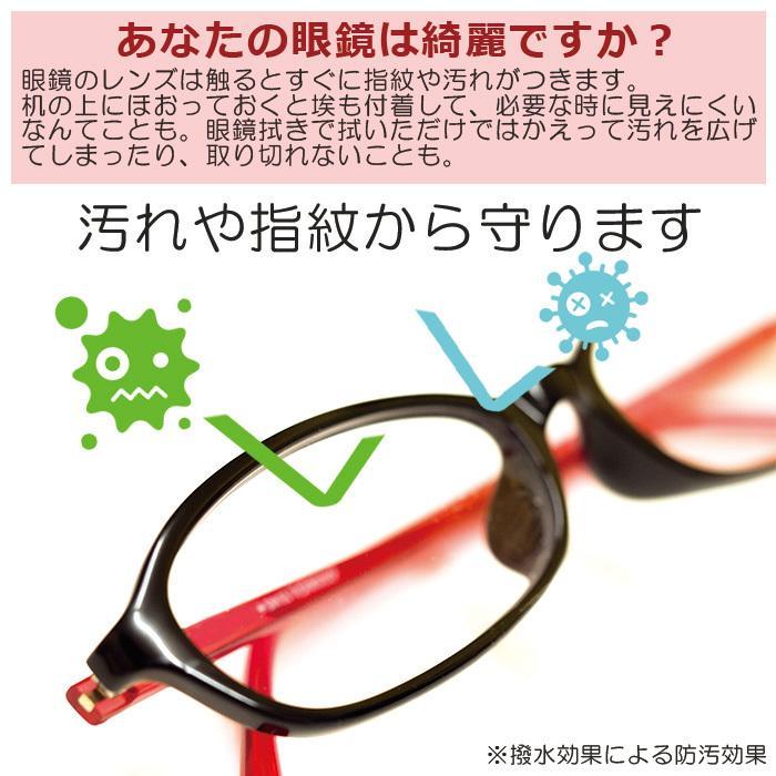 眼鏡 メガネ レンズ コーティング剤 クリーナー 30ml   クロス付き キズ 汚れ 防止 めがね フッ素 メガネコーティング スプレー レンズ レンズコート くもり止め pit-life 06