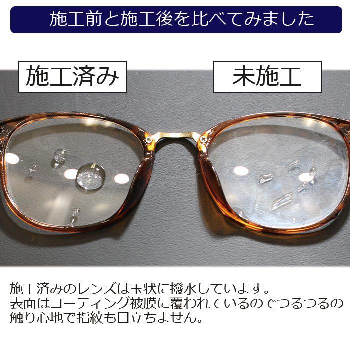 眼鏡 メガネ レンズ コーティング剤 クリーナー 30ml   クロス付き キズ 汚れ 防止 めがね フッ素 メガネコーティング スプレー レンズ レンズコート くもり止め pit-life 08