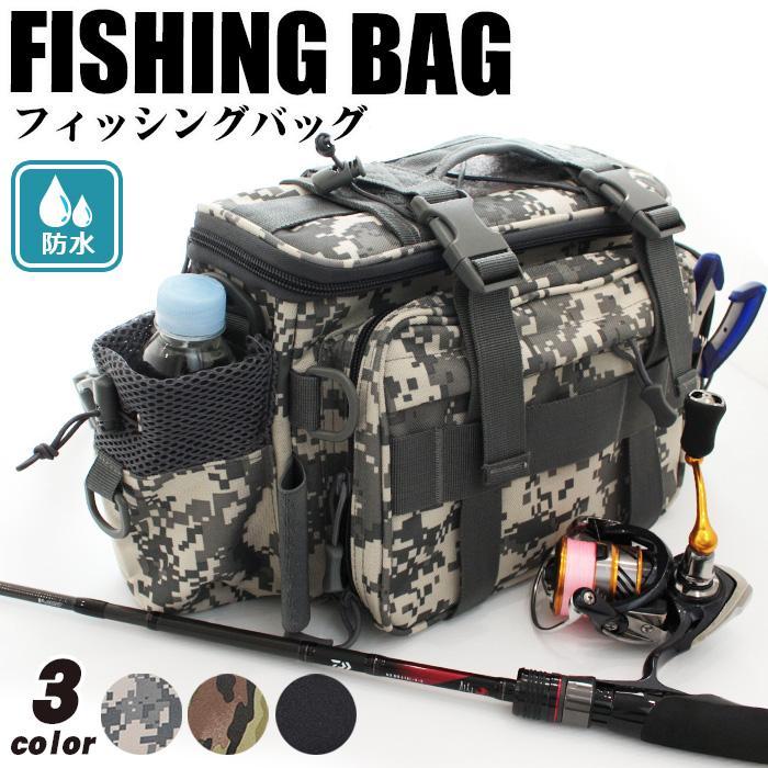 【あすつく】 釣り バッグ 3way 防水 フィッシングバック 迷彩柄 大容量   多機能 ショルダーバッグ ウエストバッグ ランガン タックル バッグ カバン かばん pit-life