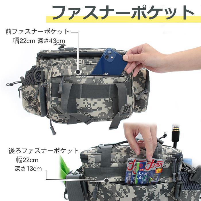 【あすつく】 釣り バッグ 3way 防水 フィッシングバック 迷彩柄 大容量   多機能 ショルダーバッグ ウエストバッグ ランガン タックル バッグ カバン かばん pit-life 09