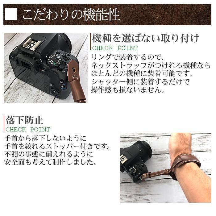 カメラ ハンドストラップ カメラストラップ 革 3色   手首 ストラップ 一眼レフ ミラーレス デジカメ レザー リストストラップ リストストラップ pit-life 03
