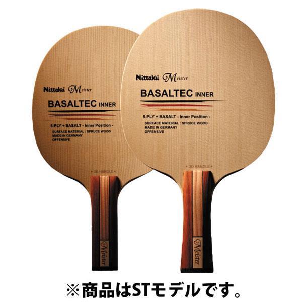 高級品市場 バサルテックインナー 3D ST Nittaku ニッタク タッキュウシェークラケット (NC0382), 入間市 970eda4e